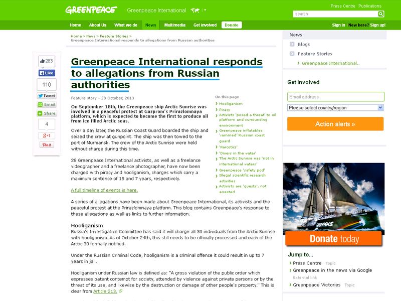 Greenpeace Gegendarstellung
